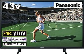 パナソニック 43V型 4Kダブルチューナー内蔵 液晶 テレビ Dolby Atmos(R)対応 VIERA TH-43HX750