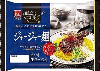 [冷蔵] 菊水 献立の匠 ジャージャー麺 2人前 358g
