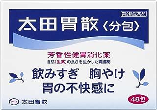 【第2類医薬品】太田胃散<分包> 48包