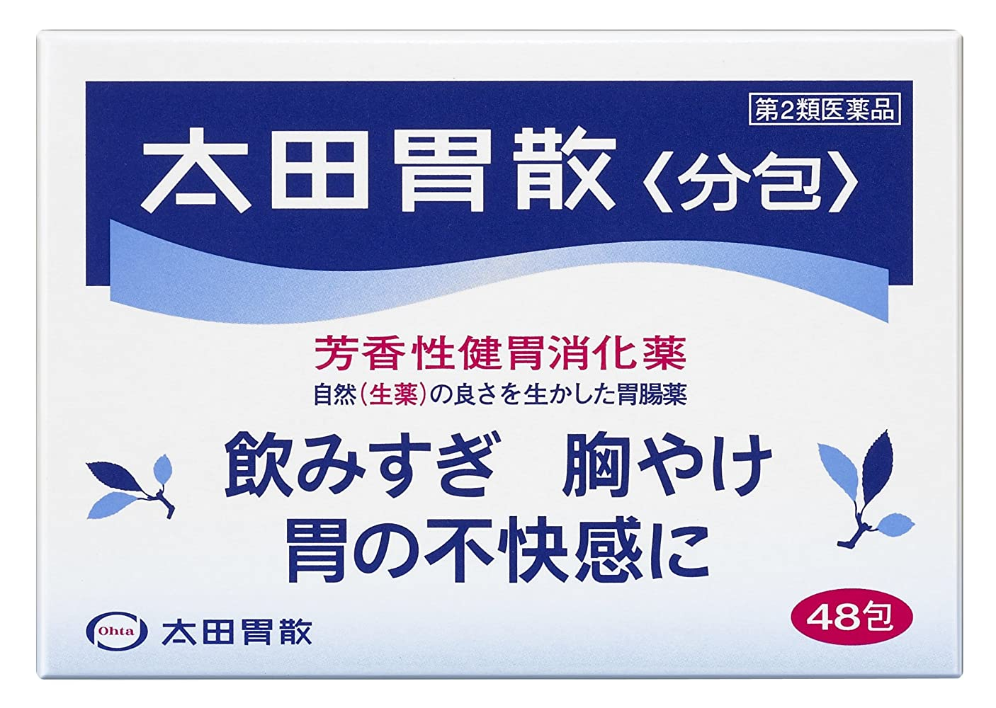 バラ色ネクタイジャンプする【第2類医薬品】太田胃散<分包> 48包