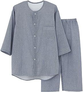 [グンゼ] メンズパジャマ IN SLEEPER脇縫目なし 7分袖7分丈パンツ・丸首全開 Wガーゼ/背当パイル