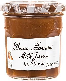 ボンヌママン ミルクジャム 225g