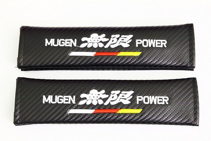 Spec-R Mugen Carbon Fiber Seat Belt Cover Shoulder Pad Cushion - 1 pair