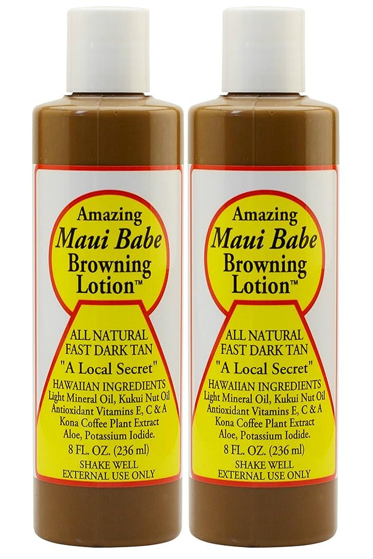うつ脈拍脱走Browning Lotion All Natural Fast Dark Tan 8