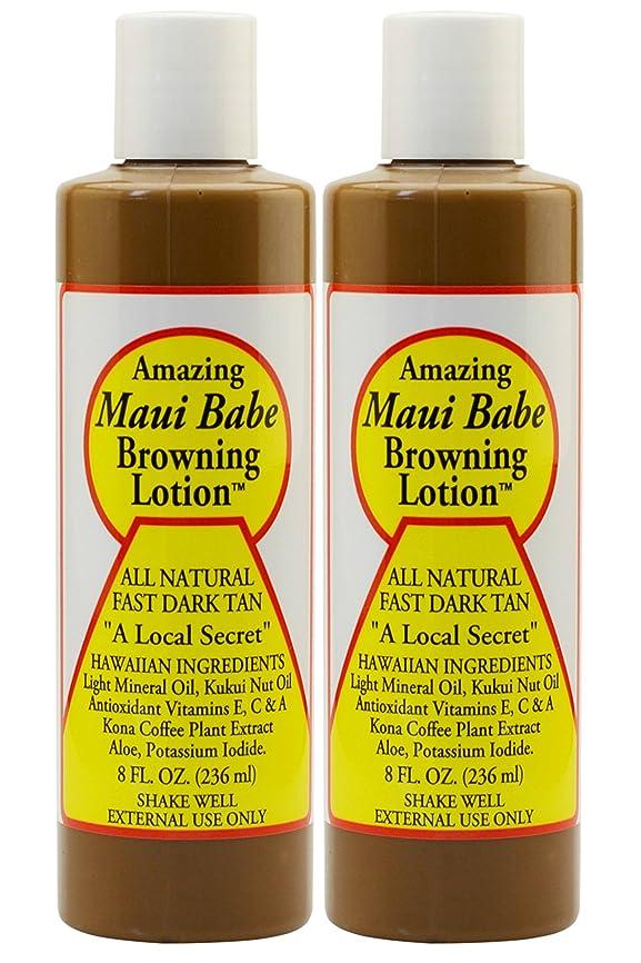 倒産に沿って再編成するBrowning Lotion All Natural Fast Dark Tan 8
