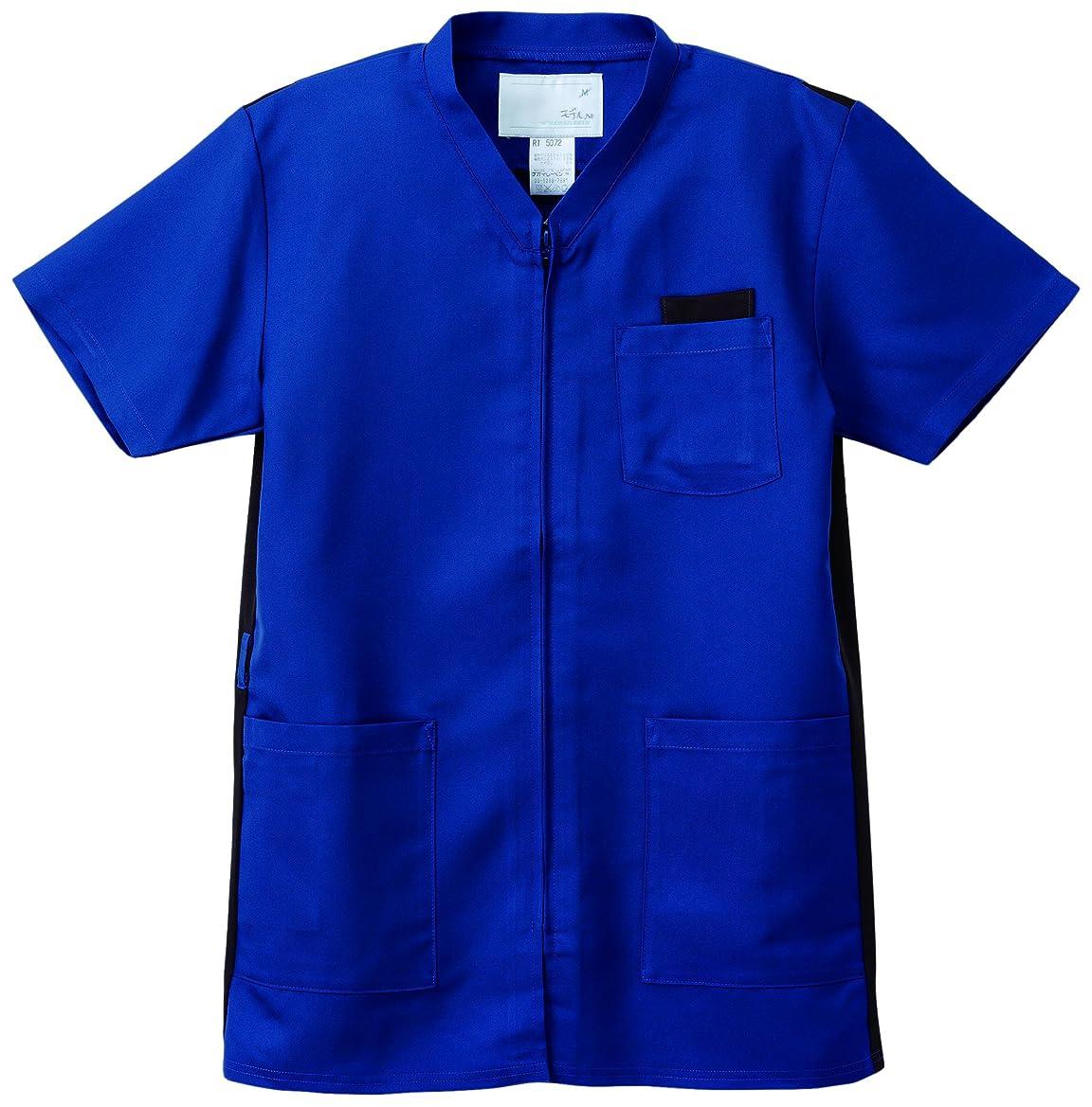 家族明らかにする生きている男女兼用上衣 RT-5072(M) ロイヤルブルー