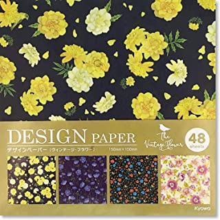 Beautiful Japanese Origami Paper (a.k.a. Chiyogami), Each Contains Four Different Designs, Made in Japan, Vintage Flower Pattern, 48sheets