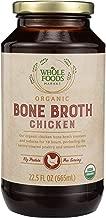 Whole Foods Market Organic Chicken Bone Broth, 22.5 fl oz, 22.5 fl oz