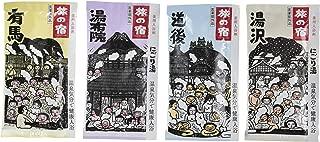 tabinoyado shittoriyushiri-zupakku 13 entry capsule