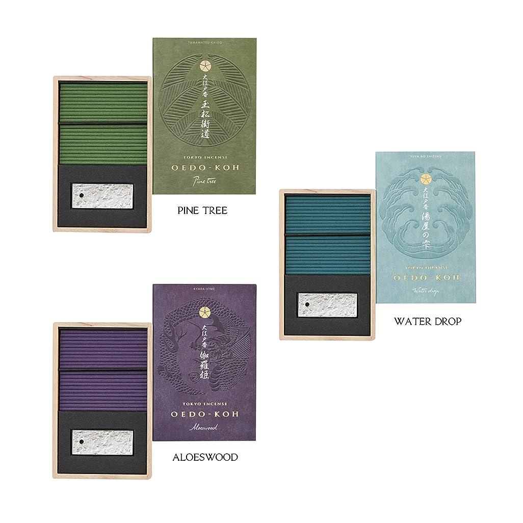 解明層狼日本小林 OEDO-KOH - 日本の生活 ラグジュアリーコレクション (水滴 松の木 アロエウッド)