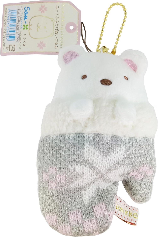 Corner Gurashi knit hanging stuffed Shirokuma MR04201
