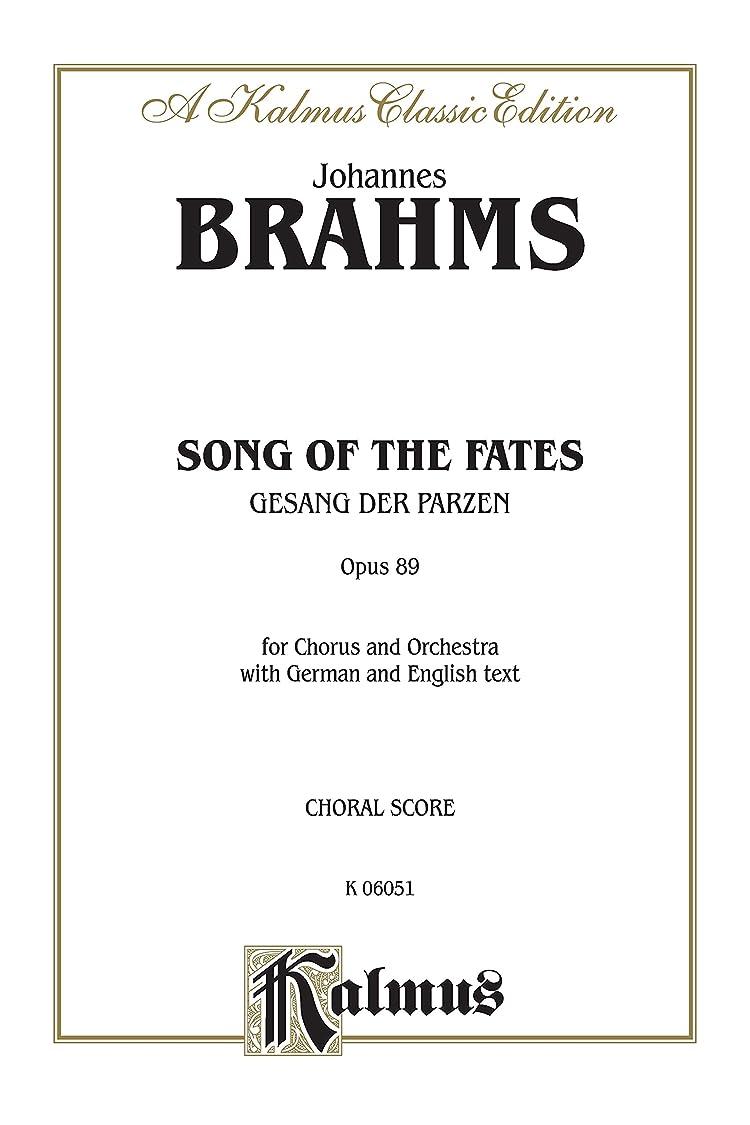 遺産非効率的な四Song of the Fates (Gesang der Parzen), Opus 89: For SSAATTB Chorus/Choir and Orchestra with German and English Text (Choral Score) (Kalmus Edition) (English Edition)