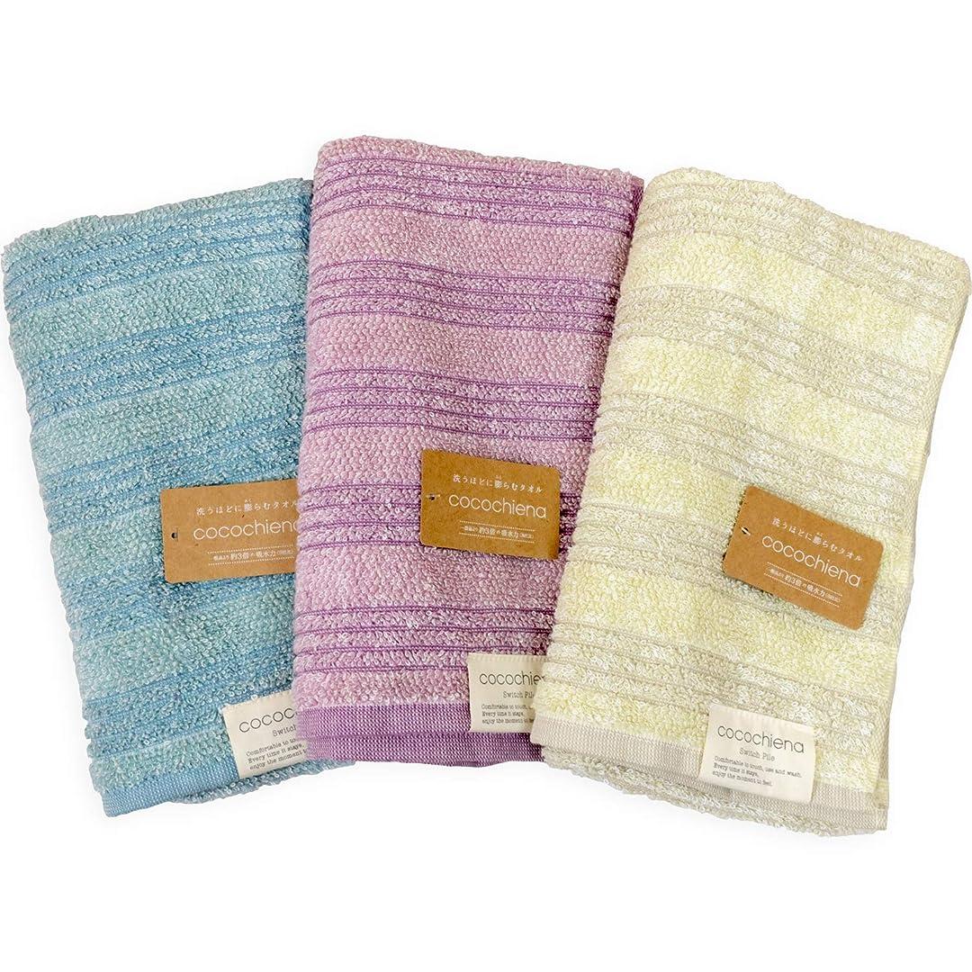 矢印安全性検出洗うほどに膨らむ スリムバスタオル 34×120cm 3枚組 特殊織りパイル 甘撚り糸使用/高吸水糸使用 パイル綿100% cocochiena