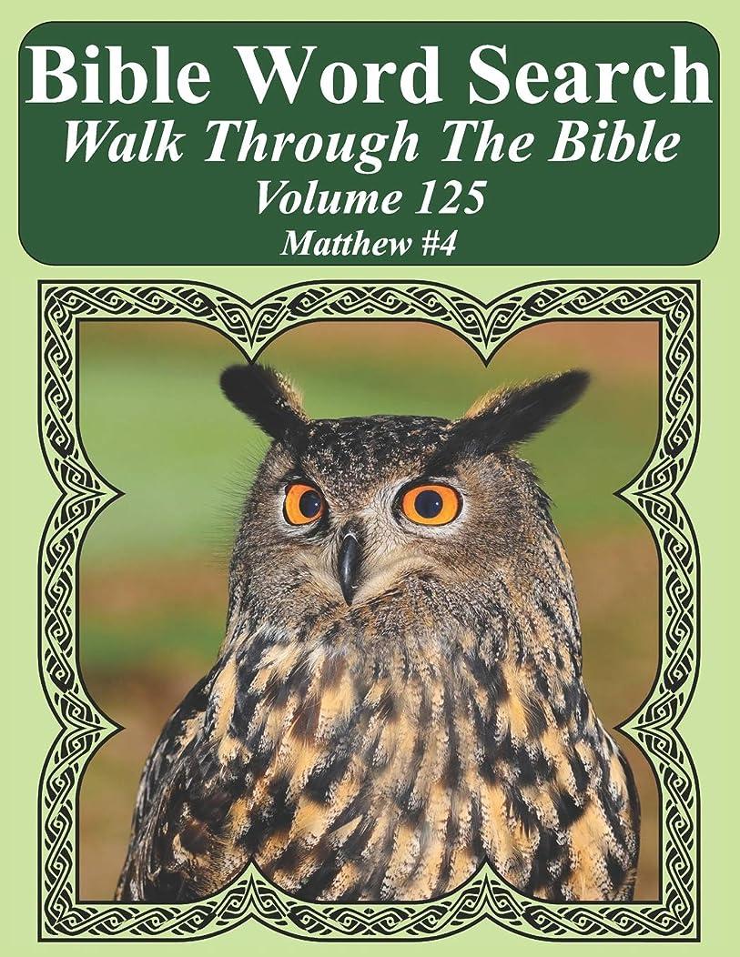 有名人利用可能スタイルBible Word Search Walk Through The Bible Volume 125: Matthew #4 Extra Large Print (Bible Word Search Puzzles For Adults Jumbo Print Bird Lover's Edition)