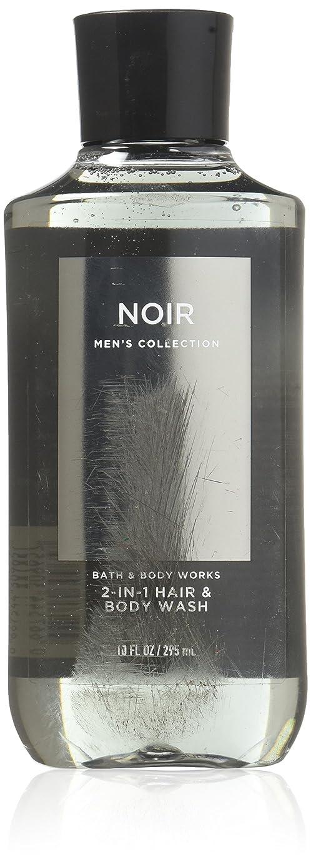 Bath & Body Works 、シグネチャーコレクション2イン1ヘアー+ボディーウォッシュ、男性用?ノワール、10オンス