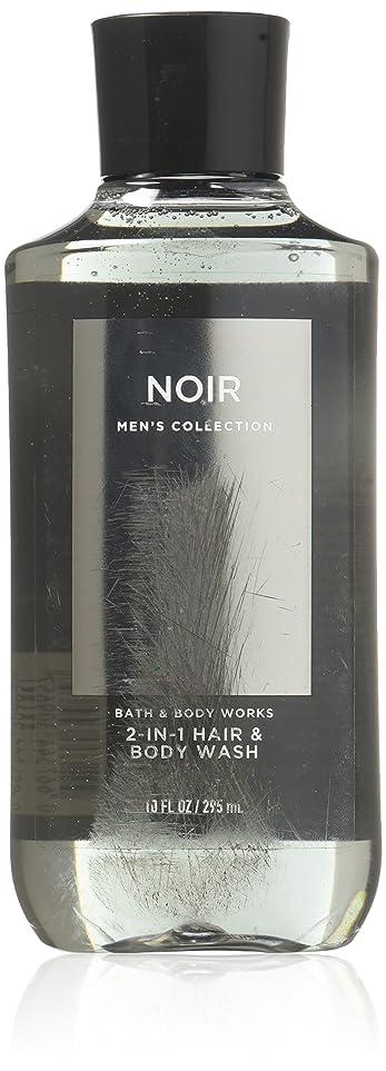 住居香水ヒューズBath & Body Works 、シグネチャーコレクション2イン1ヘアー+ボディーウォッシュ、男性用?ノワール、10オンス