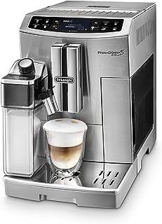 ديلونجي ماكينة تحضير قهوة متعددة الاستعمال، فضي - ECAM510.55