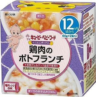 キユーピー にこにこボックス 鶏肉のポトフランチ ×4個
