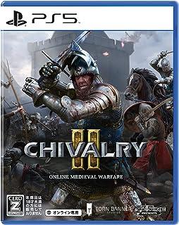 Chivalry 2 - PS5(【予約特典】DLCコード:王家のツヴァイヘンダー 封入)