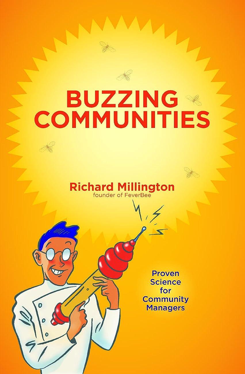 アマチュア司書白菜Buzzing Communities (English Edition)