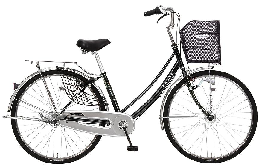 無条件防止インスタントmarukin(マルキン) 自転車 26型 トラフィックホーム 内装3段