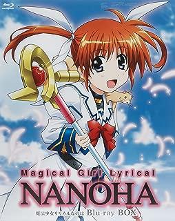 Animation - Magical Girl Lyrical Nanoha Blu-Ray Box (3BDS) [Japan BD] KIXA-90435