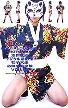 MULTIANGLE GIRL PHOTOBOOK: JYOSHIDAISEI MULTIANGLE PHOTOBOOK MULTIANGLEGIRL (Japanese Edition)