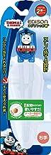 【右手用 (2歳~就学前まで対象)】 エジソン(EDISON) ベビー用はし エジソンのお箸 きかんしゃトーマスケース付 トーマス KJ1033236