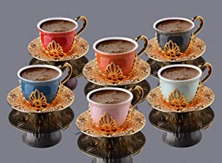 Fancy Espresso Coffee Cup with Saucers Set of 6, Porcelain 4 oz. Turkish Coffee Set, Turkish Cup Set, Greek Coffee, Demita...