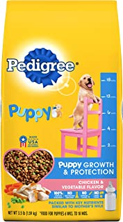 Pedigree Growth Protection Chicken Vegetable