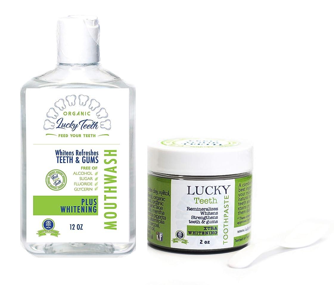 ゼリー撤回する破壊的Lucky Teeth Organic Oral Care - Complete PACK - Mouth Wash + Charcoal Toothpaste (XTRA Whitening) by Lucky Teeth