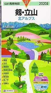 山と高原地図 剱・立山 (山と高原地図 37)