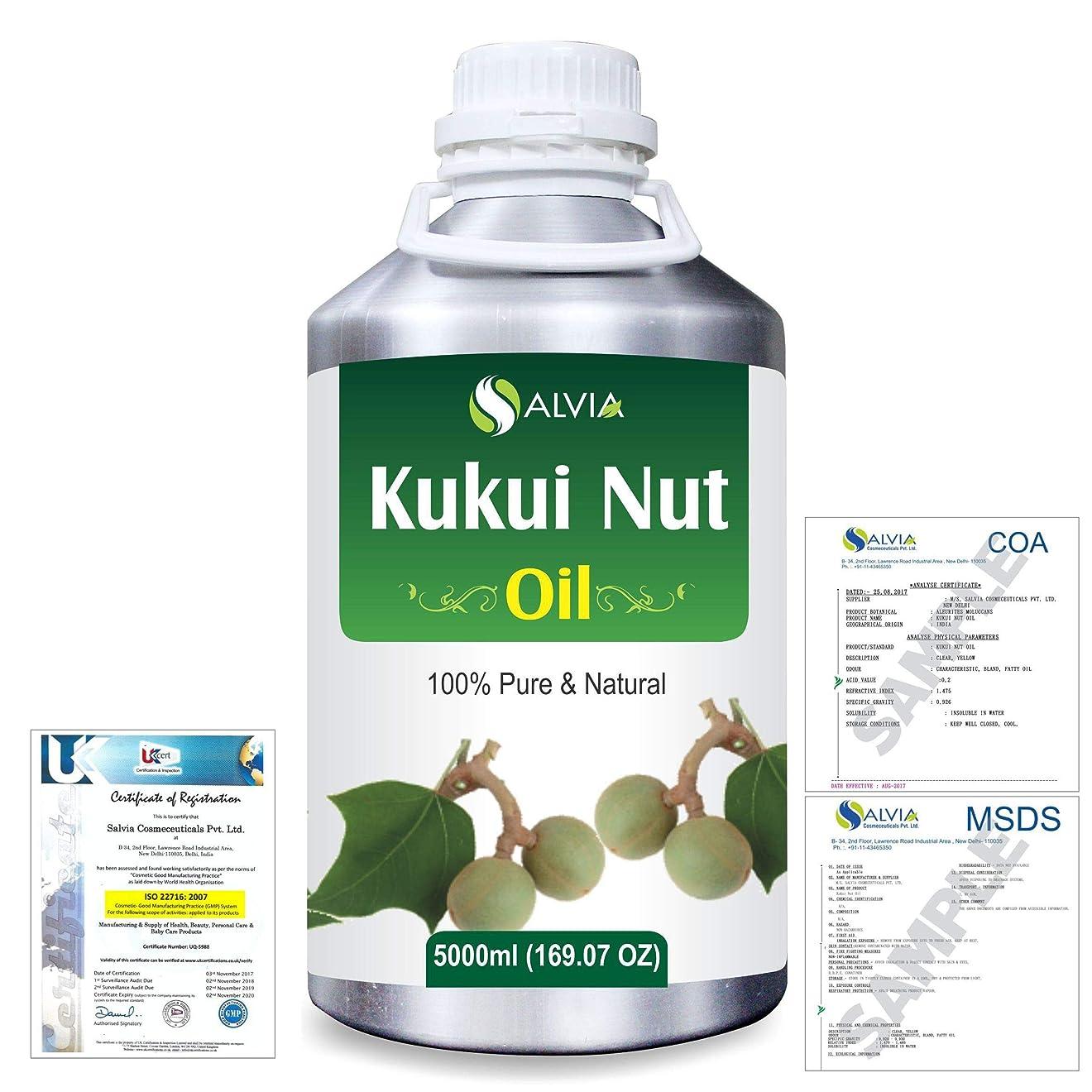 メロンはっきりしないモードKukui Nut (Aleurites Moluccans) Natural Pure Undiluted Uncut Carrier Oil 5000ml/169 fl.oz.