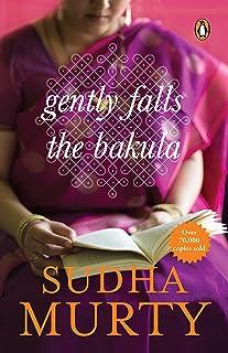 Gently Falls The Bakula