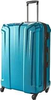 "Samsonite OPTO 29"" Spinner Luggage Sets, Electric Blue, 73 92045-1324"