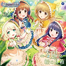 THE IDOLM@STER CINDERELLA GIRLS STARLIGHT MASTER GOLD RUSH! 02 太陽の絵の具箱