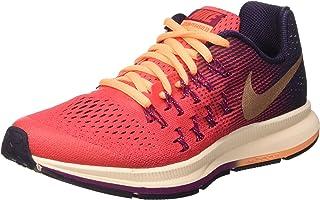 Nike Boys Zoom Pegasus 33 (GS) Running Shoe