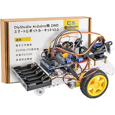 DiyStudio UNO R3スマートロボットカープログラミング キット、電子工作教育的おもちゃ全年齢対象ロボット、Arduino / Microbit / Raspberry Pi用のDIYロボットキット(カーシャーシ+ 電子部品スターターキット)
