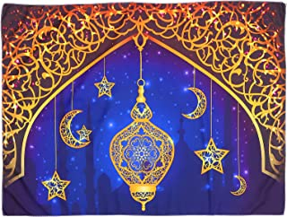 IMIKEYA Ramadan Tenture Tapisserie Fond Tissu Musulman Thème Polyester Tapisserie Eid Mubarak Islamique Musulman Parti Déc...