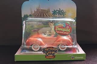 Chevron - Autopia Car Suzy