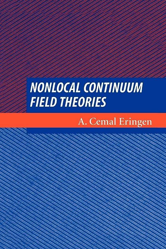 共産主義一定についてNonlocal Continuum Field Theories
