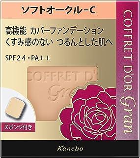 コフレドール グラン ファンデーション カバーフィットパクトUV2 ソフトオークル SPF24/PA++ 10.5g