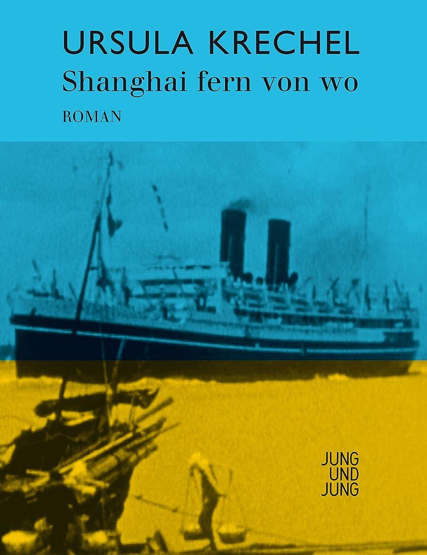麺について本体Shanghai fern von wo: Roman (German Edition)