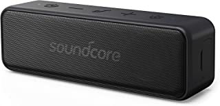 Anker Soundcore Motion B, Portable Bluetooth Speaker, with 12W Louder Stereo Sound, IPX7 Waterproof, and 12+ Hr Longer-Lasting Playtime, Soundcore Speaker Upgraded Edition for Home and Outdoors