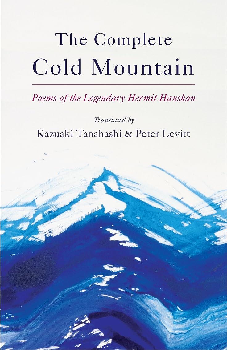 目立つ遮る兵器庫The Complete Cold Mountain: Poems of the Legendary Hermit Hanshan (English Edition)