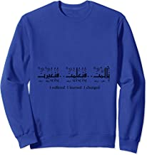 Best i suffered i learned i changed in arabic Reviews
