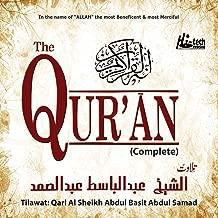 Surah Al-Jinn