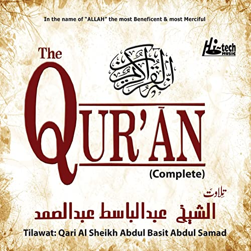 The Quran Complete By Qari Al Sheikh Abdul Basit Samad On