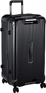 [シフレ] ハードジッパースーツケース GripMaster(グリップマスター) シフレ 1年保証 保証付 95L 71 cm 4.5kg メタリックブラック