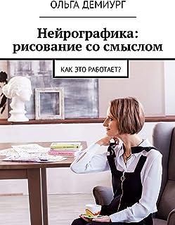 ????????????: ????????? ?????????: ??? ??? ????????? (Russian Edition)